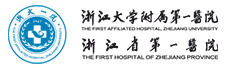 The First Affiliated Hospital, Zhejiang University